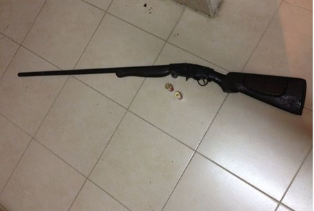 Shotgun caught by IDF soldiers