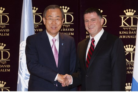 UN Chief Ban Ki-moon and Knesset Speaker Yuli