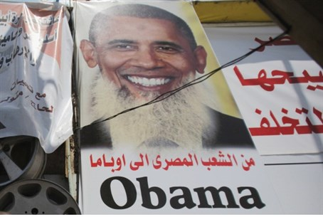 Poster accuses Obama of helping Islamists