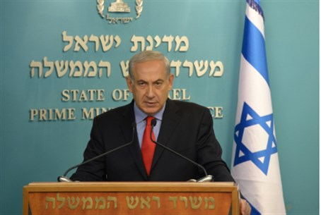 Netanyahu press statement, 22.8.1