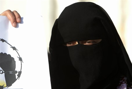Salafi Muslim woman in burqa