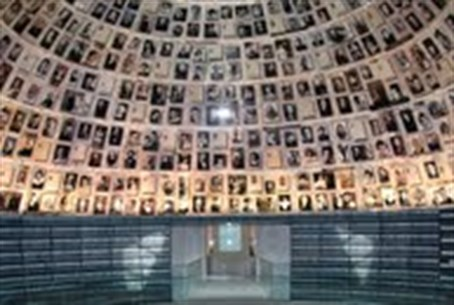 Yad Vashem Holocaust museum Hall of Names