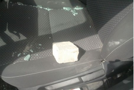 One of the rocks hurled by attackers