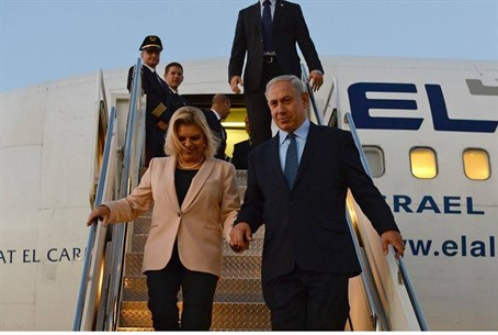 The Netanyahus arrive in New York