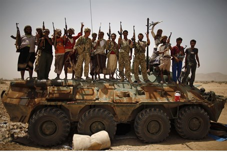 (Illustration) Yemeni armed forces celebrate