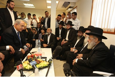 PM Netanyahu with thr Yosef Family