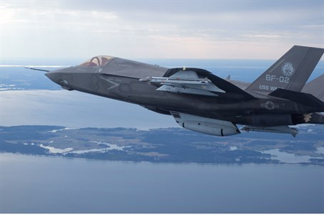 US Marine Corp version of F-35