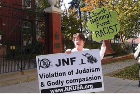 Protester at anti-JNF rally
