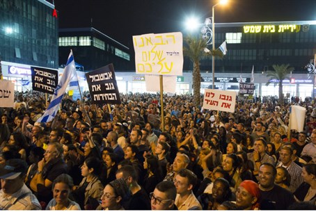 Beit Shemesh demonstration over vote-rigging