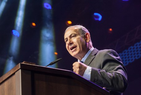 Netanyahu at event marking 40 years since Yom
