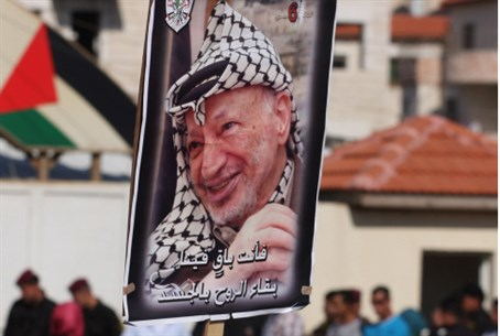 Memorial rally for Arafat