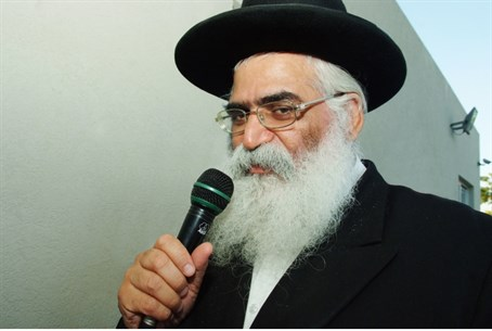 Rabbi Yoram Abergel