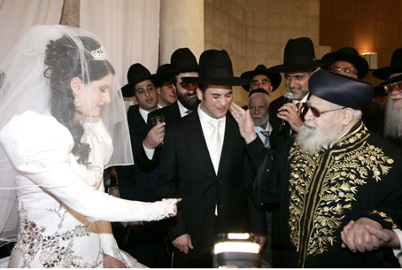 Jewish wedding (illustrative)