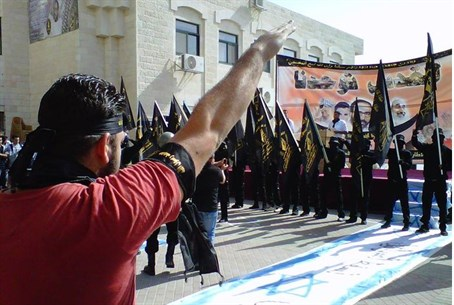 Nazi salutes at Islamic Jihad rally, Al-Quds