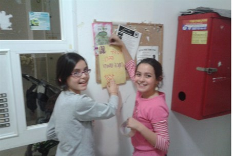 Girls deliver Hannukah greeting in Beit Sheme