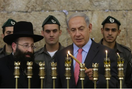 Netanyahu at Kotel