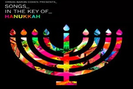 Songs in the Key of CHanukkah