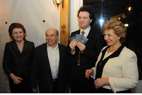 Pianist Evgeny Kissin is awarded Israeli citi