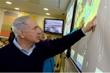 Netanyahu at situation room