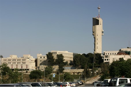 Hebrew University, Har HaZofim