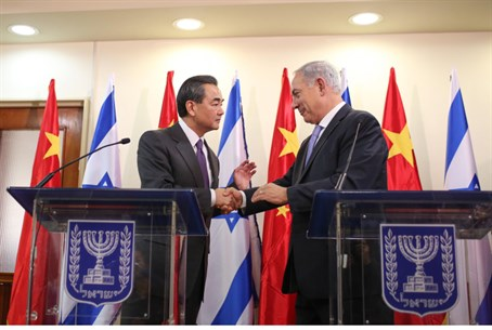 Prime Minister Netanyahu with Chinese Foreign
