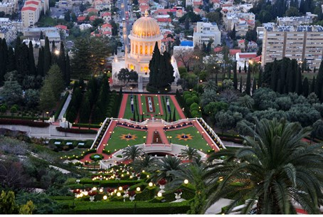 Haifa's famous Bahai Gardens are one of the c