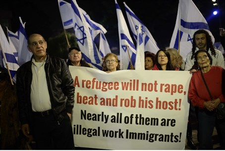 Nationalist protest in Tel Aviv, January 15,