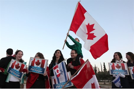Canadian-Israelis at pro-Harper protest