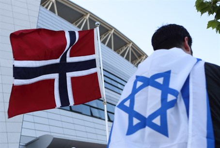 Supporters of Israel in Norway (file)