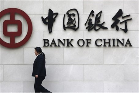 Bank of China (file)