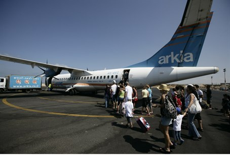 Arkia plane at Eilat airport (illustrative)