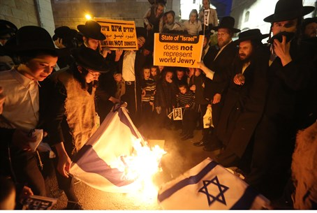 (Illustrative) Neturei Karta members burn an