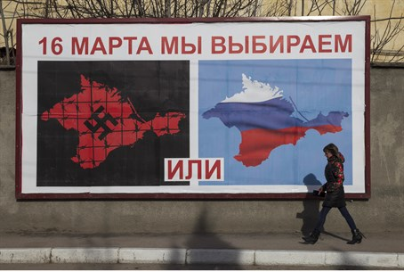 Poster encouraging Crimeans to vote for union