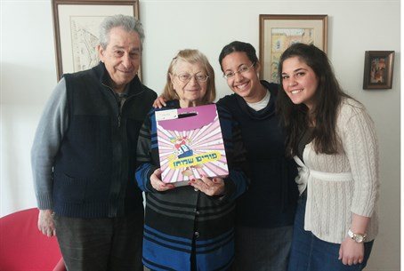 Reut and Yael with the Sabans