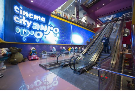 Cinema City in Jerusalem