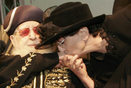Rabbi Ovadia Yosef and daughter Adina Bar-Sha