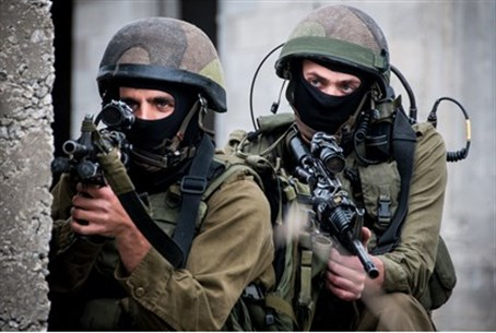 IDF forces conducted an extensive search