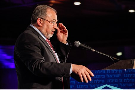 Liberman, at Yisrael Beytenu event