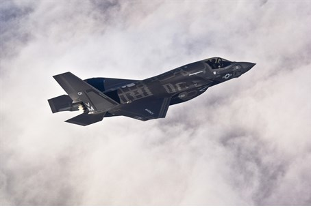 artin F-35B Lightning II joint strike fighter