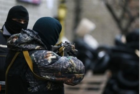 Ukraine: armed confrontations