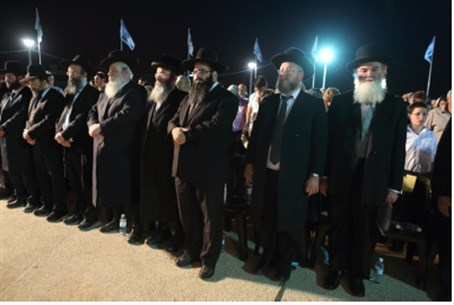 Hareidi leaders in Bnei Brak memorial ceremon