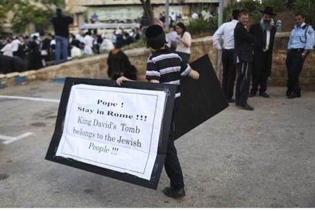 Rumor or not, Israelis are outraged. (illustr