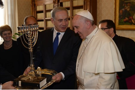 Binyamin Netanyahu and Pope Francis