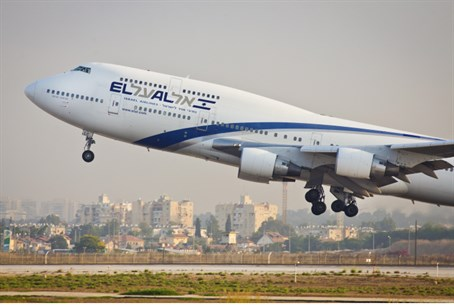 El Al flight (illustration)