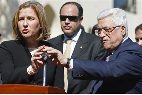 Livni and Abbas (archive)