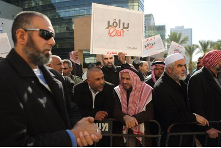 Islamic Movement in Israel protest