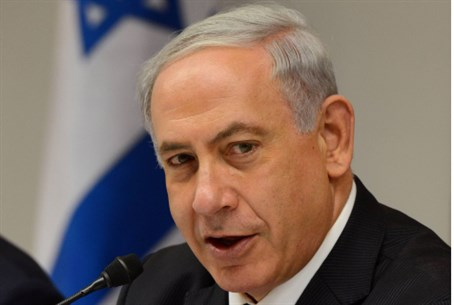 Netanyahu, Jerusalem Day Ceremony