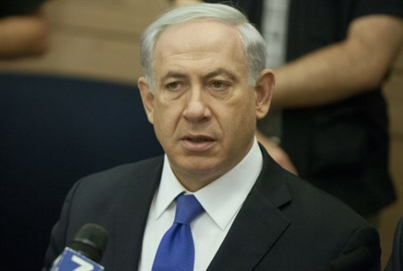 Binyamin Netanyahu at Security and Defense Co