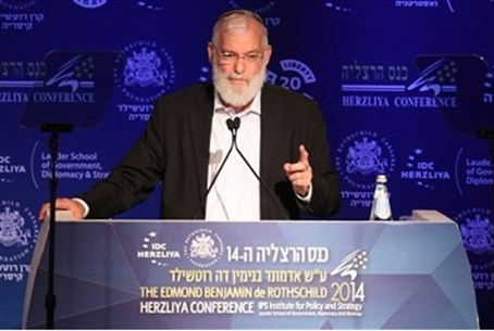 Yaakov Amidror at the Herzliya Conference