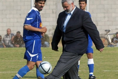 Hamas leader Ismail Haniyeh on the soccer pit